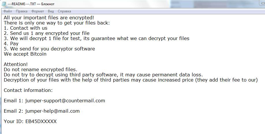 Siguran ID pretraživanja